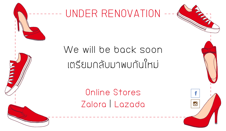 Under renovation. We will be back soon.